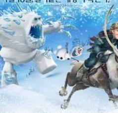 冰雪奇缘主题曲